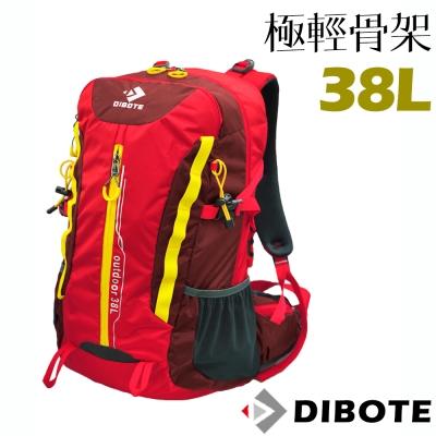 迪伯特DIBOTE 極輕骨架。人體工學38L登山背包/登山包 (紅)
