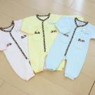 GMP BABY 格紋縫邊 雙口袋 扣式兔裝(3色)