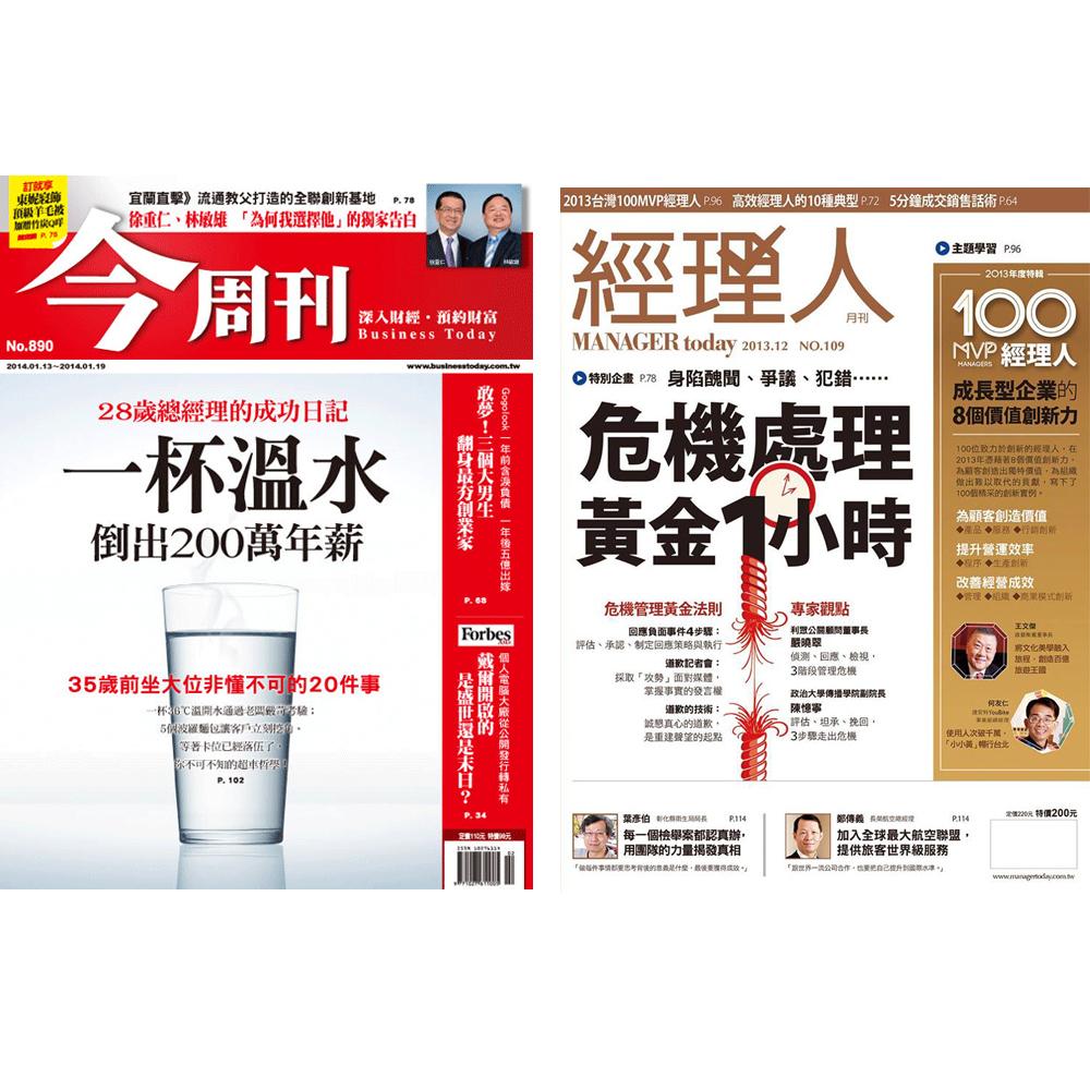 今周刊 (1年52期) + 經理人月刊 (1年12期)