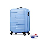 AT美國旅行者 24吋Puzzle Cube炫彩立體拼圖硬殼四輪行李箱(粉藍)