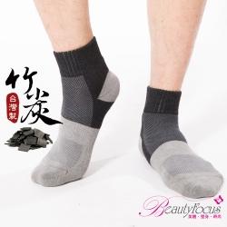 BeautyFocus 【90%竹炭】萊卡氣墊運動襪(深灰)