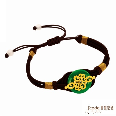 J code真愛密碼金飾 隨玉而安 純金中國繩手鍊