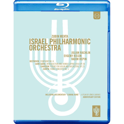 以色列愛樂  75 週年音樂會 藍光BD