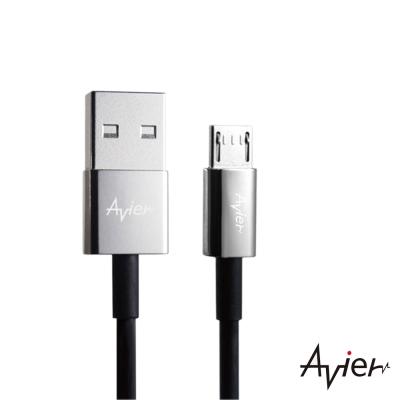 Avier-Micro USB 2.0鋅合金充電傳輸線1.8M(MU2180)冰川銀