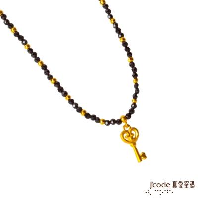 J'code真愛密碼 愛情鑰匙黃金/尖晶石項鍊