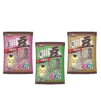 派斯威特-環保豆腐貓砂6lbs 3包組(三款可選)
