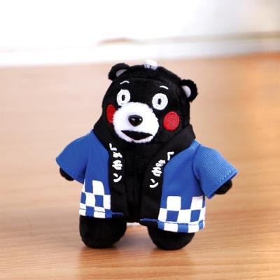 Kumamon酷MA萌-立姿絨毛吊飾玩偶-小-藍色