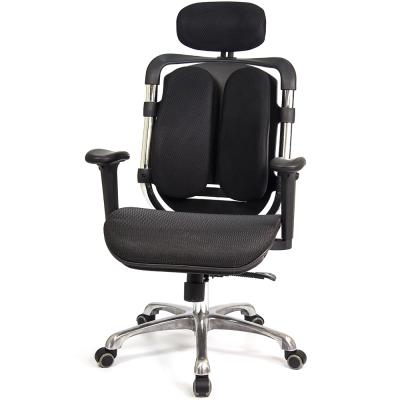 aaronation 愛倫國度-網布坐墊雙背式辦公電腦椅