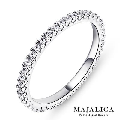 Majalica 925純銀戒指 線戒尾戒銀色-共11款