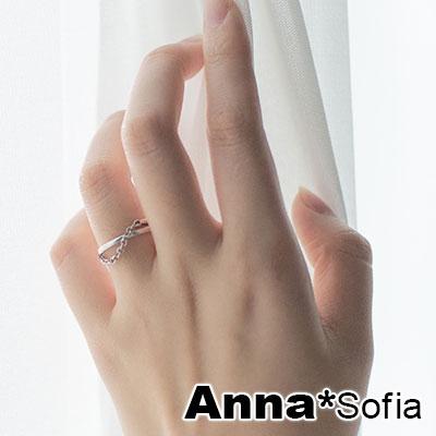 AnnaSofia 圈環鎖鏈設計款 925純銀開口戒指(銀系)