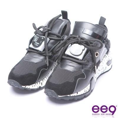 ee9-異材質拼接率性綁帶休閒運動鞋-黑色