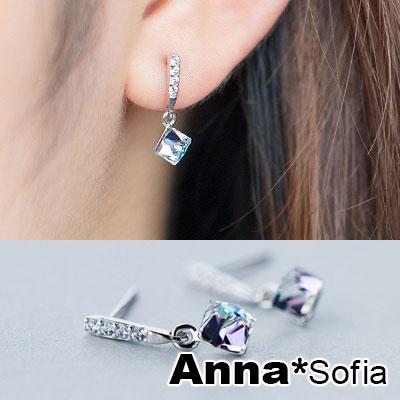 AnnaSofia 垂墬藍幻方晶 925銀針耳針耳環(銀系)