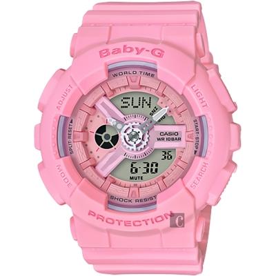 CASIO 卡西歐 Baby-G 花朵系列雙顯手錶-玫瑰粉/46.3mm