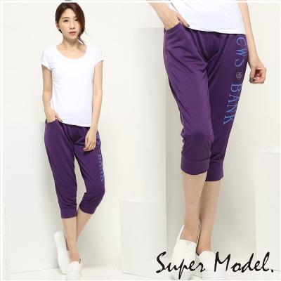 字母印花休閒鬆緊運動七分褲-紫色(M-L可選) 名模衣櫃