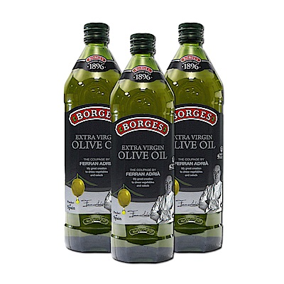 (即期品)BORGES百格仕 買2送1 名廚嚴選橄欖油(1000ml/瓶)