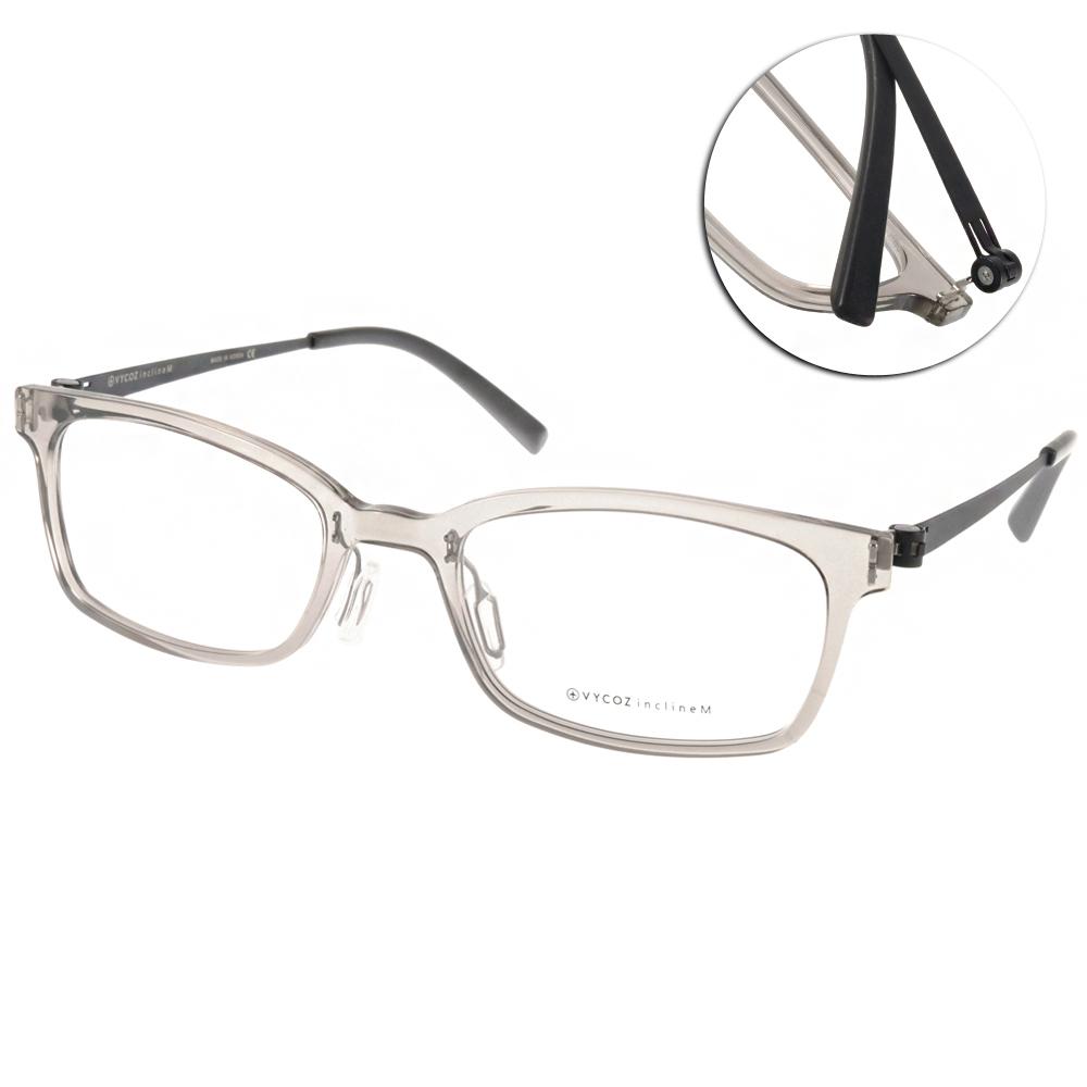 VYCOZ眼鏡 極簡創新/透灰-黑#KALY GRYBLK