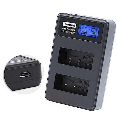 Kamera佳美能 液晶雙槽充電器for Canon LP-E17(一次充兩顆電池)