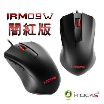 i-Rocks IRM09W 三段DPI可調遊戲滑鼠-闇紅版