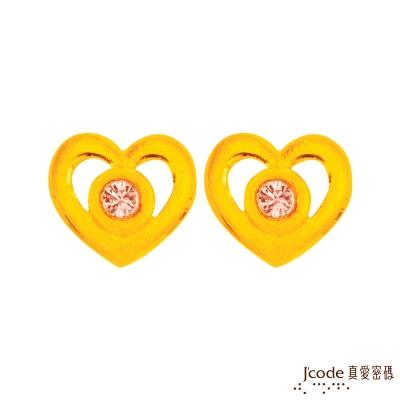 J'code真愛密碼 甜蜜耳語黃金/水晶耳環