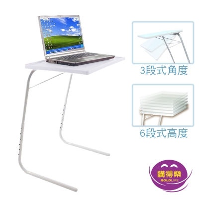 購得樂可折筆電桌/床上桌(邊桌/床邊桌/升降桌)-白色