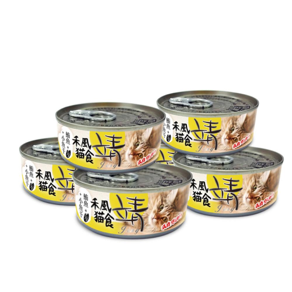pet story-寵愛物語 靖特級禾風貓罐頭-鮪魚+米+小魚干80G(24罐)