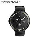 Ticwatch S運動探索心率監測智慧手錶-騎士黑