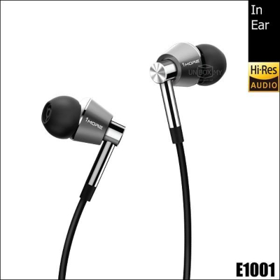 1MORE E1001 三單元圈鐵耳機 (銀)