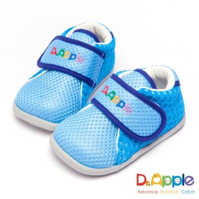 Dr. Apple 機能童鞋 寶寶雙色網布簡約學步鞋-水藍