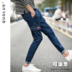 可樂思 雙側大口袋 高機能 男生牛仔長褲. 休閒褲
