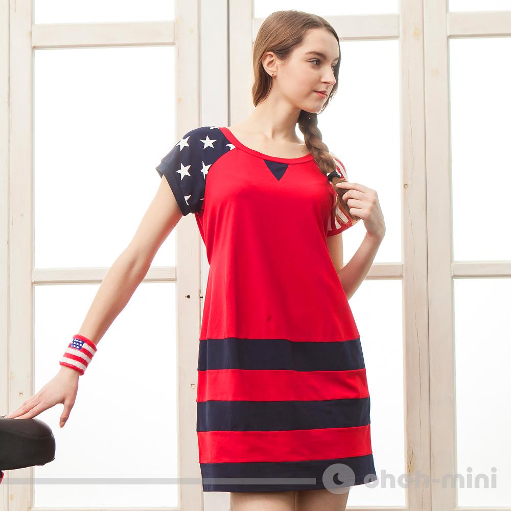 【ohoh-mini 孕婦裝】經典紅白藍條紋剪接不對稱圓領洋裝