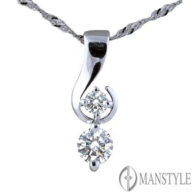 MANSTYLE 八心八箭0.30ct 愛之夢鑽石墜子