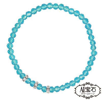 A1寶石  晶鑽幸運水晶系列-提升財運-增加好桃花貴人運(含開光)