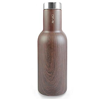 Driver時尚冷熱兩用保溫瓶580ml-木紋色
