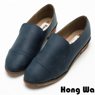 Hong Wa氣質名媛螺旋紋休閒便鞋-海軍藍