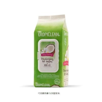 美國TropiClean 巧倍麗神奇柔膚巾(深層潔淨) 100抽
