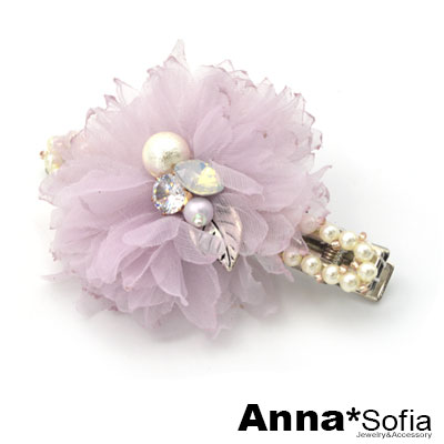 AnnaSofia-優雅甜綣瓣-純手工小髮夾-淺粉紫系