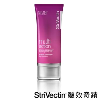 StriVectin 皺效奇蹟 超級皺效逆齡全能保濕凝膠(50ml)