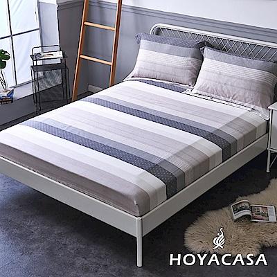 HOYACASA星漾雪梨 單人親膚極潤天絲床包枕套三件組