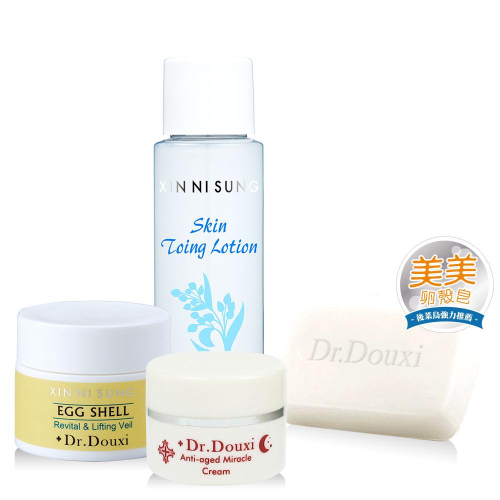 Dr.Douxi朵璽卵殼乳霜皂27g小卵殼膜20g健康水30ml熬夜霜10ml