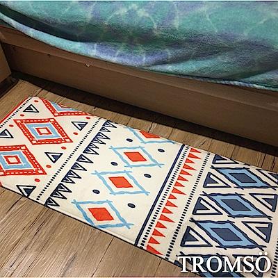TROMSO簡單生活超柔軟舒適特長地墊-M235菱形圖騰