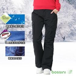 bossini女裝-多功能防風