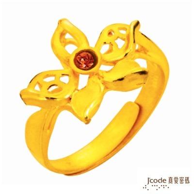 J'code真愛密碼 寄語蘭心 純金戒指