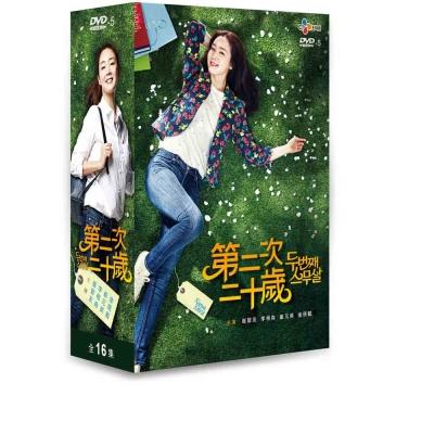 第二次20歲-DVD