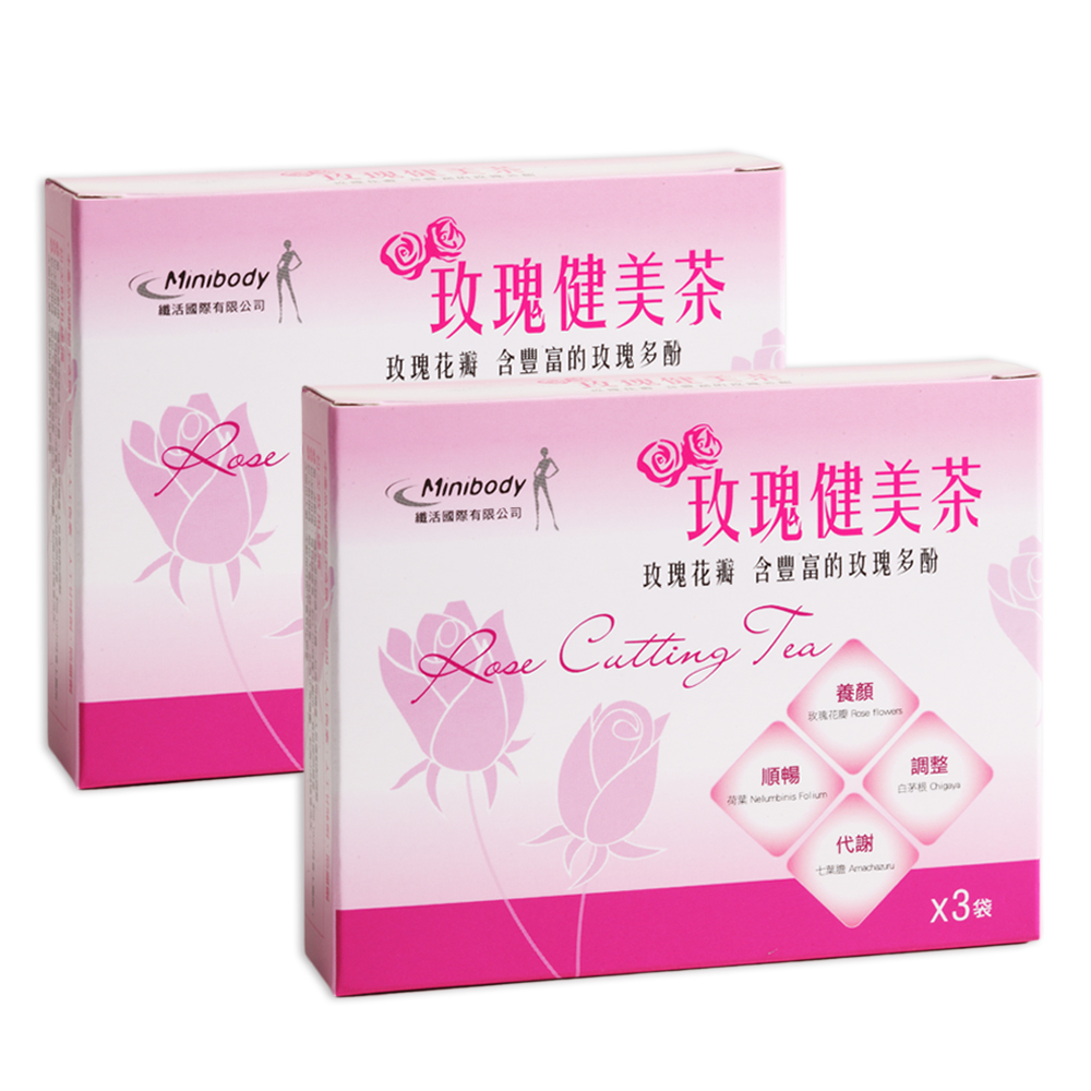 Minibody纖活 玫瑰健美茶2入輕巧盒(3包/盒)