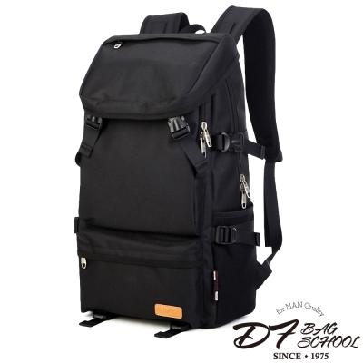 DF BAGSCHOOL - 潮流classic大容量尼龍雙肩後背包-黑色