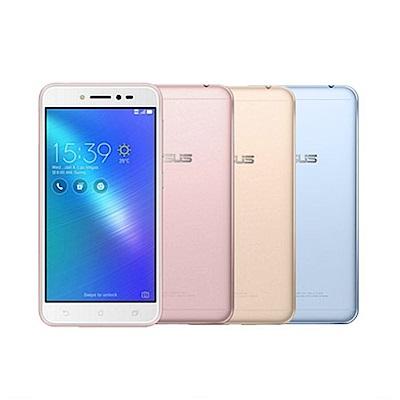 【福利品】ASUS ZenFone Live ZB501KL 直播美顏智慧手機