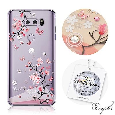 apbs LG V30+ 施華洛世奇彩鑽手機殼-日本櫻