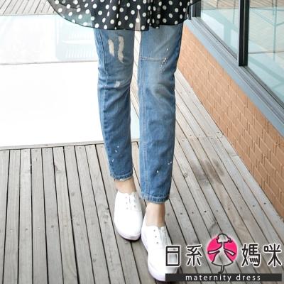 日系小媽咪孕婦裝。孕婦褲~潑漆抓破牛仔長褲 S-XL