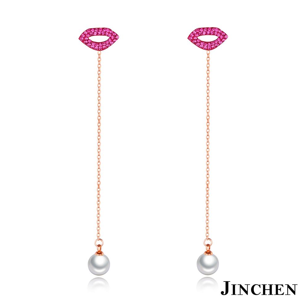 JINCHEN 白鋼性感嘴唇珍珠耳環 @ Y!購物