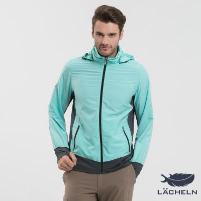 【LACHELN】COOLMAX透氣防曬外套-薄荷綠(S71M501)